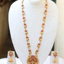 Golden Kemp jewellery